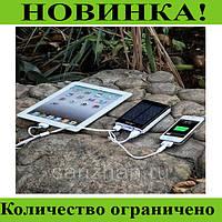 Солнечное зарядное устройство Solar Charger Power Bank 20000 mAh Universal HH-30 + фонарик!Розница и Опт