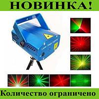 Мини лазерный проектор D09-6!Розница и Опт
