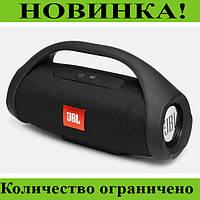 Колонка JBL Boombox-MINI черные, красные, синие, комуфляж!Розница и Опт