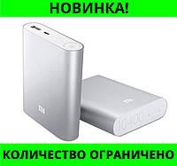 POWER BANK Xiaomi Power 10400mAh!Розница и Опт