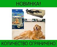 Подстилка для собак Pet Zoom!Розница и Опт
