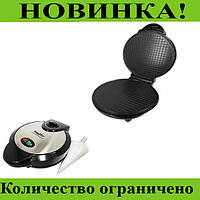 Вафельница Sonifer Cone Maker SF-6013!Розница и Опт