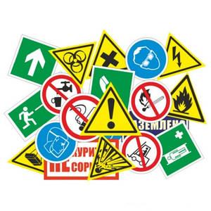 знаки и таблички безопасности