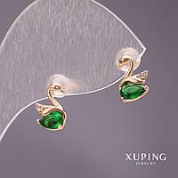 Серьги Xuping пусеты Лебеди с камнем цвет зеленый 10х7мм позолота 18к
