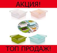 Подвесной контейнер для холодильника Refrigerator Multifunctional Storage Box!Хит цена
