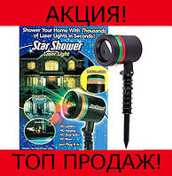 Лазерный проектор Star Shower Laser Light Projector!Хит цена
