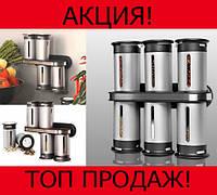 Набор контейнеров для специй Magnetic Spice Zevgo!Хит цена