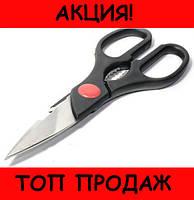 Кухонные универсальные ножницы 8 в 1!Хит цена
