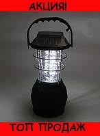 Переносной светодиодный фонарь на солнечной батарее (36 LED) LS- 360!Хит цена