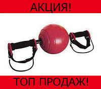 Гимнастический ролик-колесо для пресса ABOORB!Хит цена