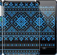 """Чехол на iPad mini Вышиванка 44 """"1178c-27"""""""