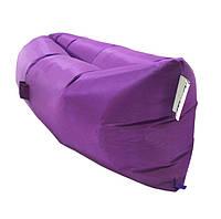 Надувной матрас Ламзак AIR sofa 1,9м, Фиолетовый