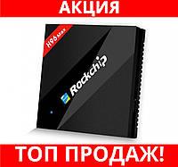 Медиаплеер Vontar H96 MAX 4/32GB ТВ приставка!Хит цена