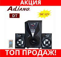 Акустическая система AiLiang UF-F37DC-DT!Хит цена