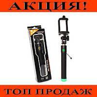 Селфи палка 34T BT (Bluetooth) - H0111!Хит цена