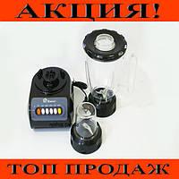 Блендер стационарный Domotec с кофемолкой MS-9099!Хит цена