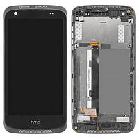 Дисплей (экран) для телефона HTC Desire 526G Dual sim + Touchscreen with frame (copy) Black