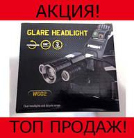 Фонарь налобный Headlamp W602-T6!Хит цена