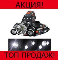 Фонарь налобный Headlamp RJ-3000-T6!Хит цена