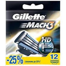 Сменные кассеты Gillette Mach 3 12 шт (3014260323240)