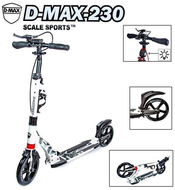 Самокат детский двухколесный для мальчика девочки 7 8 9 лет Scale Sports D-Max 230.