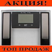 Весы напольные до 150кг VITEK VT-1983 BK!Хит цена