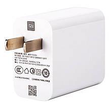Универсальное сетевое зарядное устройство Xiaomi QC 4.0 Quick Charge 27W MDY-10-EH (Белое), фото 3