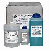 Реагенты для анализаторов Abbott Cell Dyn 3500/3700, США