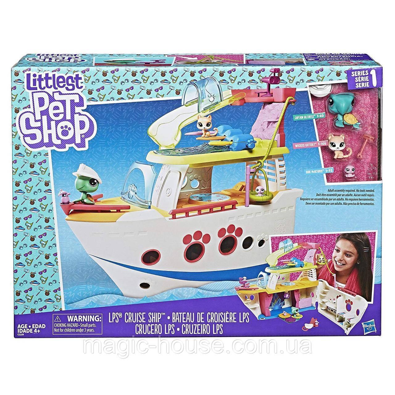 Игровой набор Littlest Pet Shop Круизный корабль  LPS Cruise Ship Оригинал от Hasbro