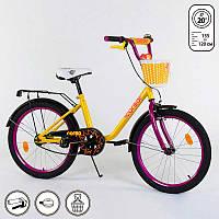 Велосипед Corso 20 дюймов 2-колёсный с ручным тормозом, корзинкой, звоночком, подножкой, собран SKL11-179277