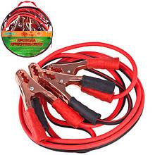 Провода прикуривателя 500 А 9510 2,5м.