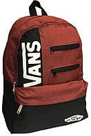 Рюкзак спортивный Vans R-66-145, бордо
