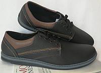 Markо туфли большого размера! Кожаные! Батальная обувь марко для мужчин 46, 47, 48, 49, 50, фото 1