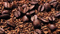 Споры о кофе: варить или растворять?