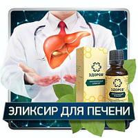 Эликсир прополисный Здоров - для печени, фото 1
