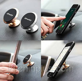 Тримач для телефону Awei X6