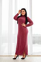 Женское платье 41.141 большой размер (50/52, 54/56) (цвет марсала) СП