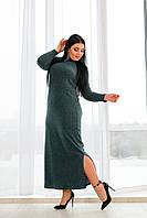 Женское платье 41.141 большой размер (50/52, 54/56) (цвет бутылка) СП