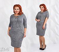 Женское платье завязки 41134 большой размер (50/52, 54/56) (цвет серый) СП