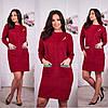 Женское платье 2943 большой размер (48 50 52) (цвет красный) СП