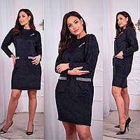 Женское платье 2943 большой размер (48 50 52) (цвет т.синий) СП