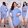 Женское платье 2943 большой размер (48 50 52) (цвет голубой) СП