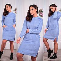 Женское платье 2942 большой размер (48-50; 52-54; 56-58) (цвет голубой) СП