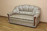 АЛИСА 1.4, диван. Цвет можно изменить., фото 5