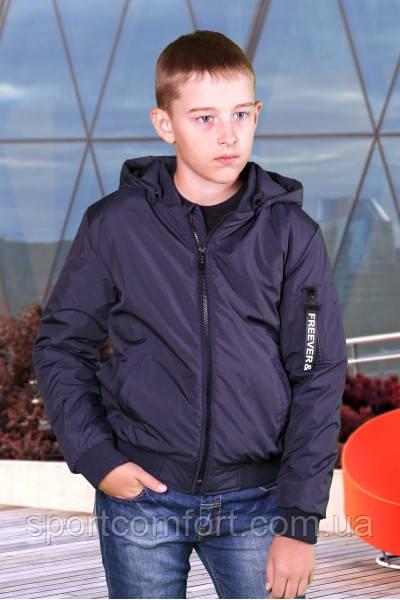 Детская синяя куртка для мальчика Freever