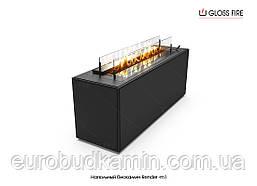 Напольный биокамин Render-m1