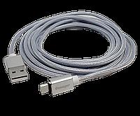 Магнитный кабель micro-usb FEL3.0, Essager 3А, серебристый 2 м, фото 1