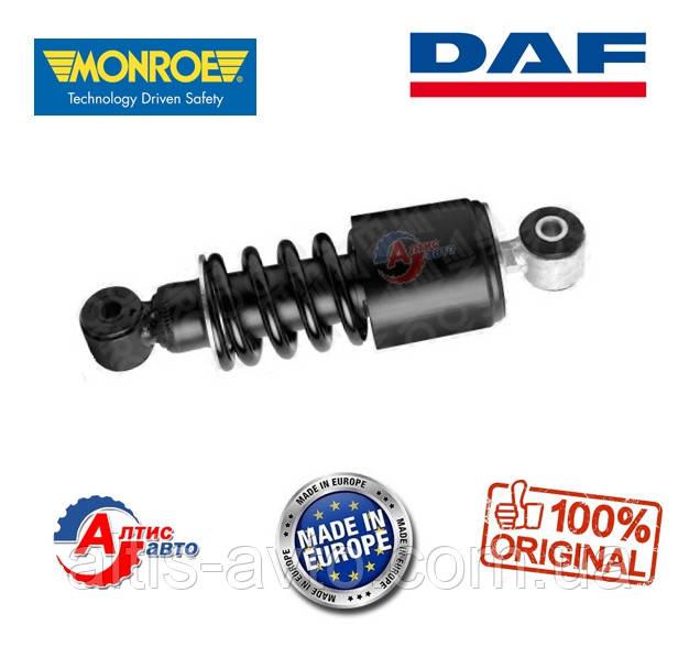 Задний амортизатор кабины DAF LF45, LF55 Monroe CB0126, 1407082, 1703640, 1403090 (220*260) Даф 1405018