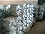 Шлюзовые питатели(затвор) серии РЗ-БШМ1-2, фото 3