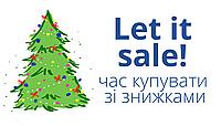 Late it sale! Час купувати зі знижками